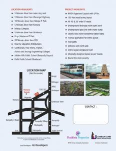 167 Sq.ft Residential Plot for Sale in Annojiguda, Hyderabad