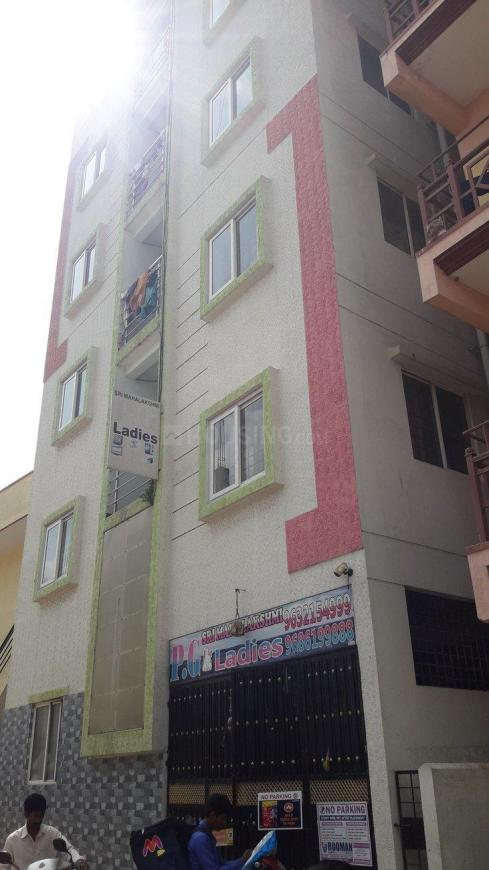 Building Image of Sri Mahalaxmi PG in Electronic City