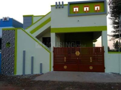 Gallery Cover Image of 1000 Sq.ft 2 BHK Independent House for buy in Ashok Nagar for 4000000
