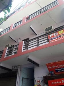 Building Image of Lakra PG in Sector 20