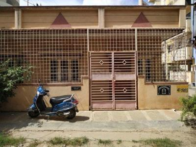 Gallery Cover Image of 730 Sq.ft 2 BHK Independent House for buy in Uttarahalli Hobli for 8000000
