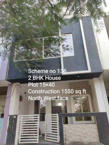 Gallery Cover Image of 800 Sq.ft 2 BHK Independent House for buy in Vijay Nagar for 6200000