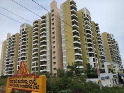 Gallery Cover Image of 1100 Sq.ft 2 BHK Apartment for rent in KHB Platinum Apartments, Kengeri Satellite Town for 14500