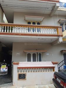 4060 Sq.ft Residential Plot for Sale in Bagalakunte, Bangalore