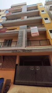 Gallery Cover Image of 500 Sq.ft 1 BHK Apartment for rent in Bellandur for 11500
