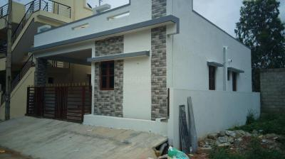 Gallery Cover Image of 1200 Sq.ft 2 BHK Independent House for buy in Horamavu for 7900000