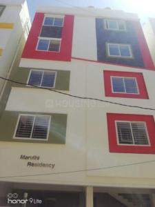 Gallery Cover Image of 600 Sq.ft 1 BHK Apartment for rent in Arakere for 8000