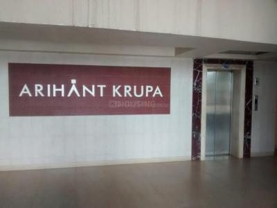 Hall Image of 1150 Sq.ft 2 BHK Apartment for buy in Arihant Krupa, Kharghar for 11000000