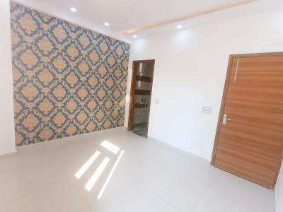 Gallery Cover Image of 550 Sq.ft 2 BHK Independent Floor for buy in Sector 24 Rohini for 2531000