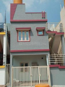 Gallery Cover Image of 1300 Sq.ft 3 BHK Independent House for buy in S.G. Palya for 4500000