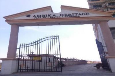 Gallery Cover Image of 1175 Sq.ft 2 BHK Apartment for buy in Ambika Ambika Heritage, Kharghar for 13000000