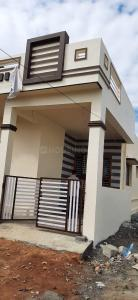 Gallery Cover Image of 1200 Sq.ft 2 BHK Independent House for buy in Bennigana Halli for 4750000