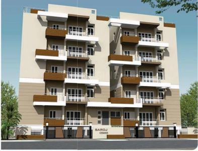 Gallery Cover Image of 1280 Sq.ft 2 BHK Apartment for rent in Bhoganhalli for 21000