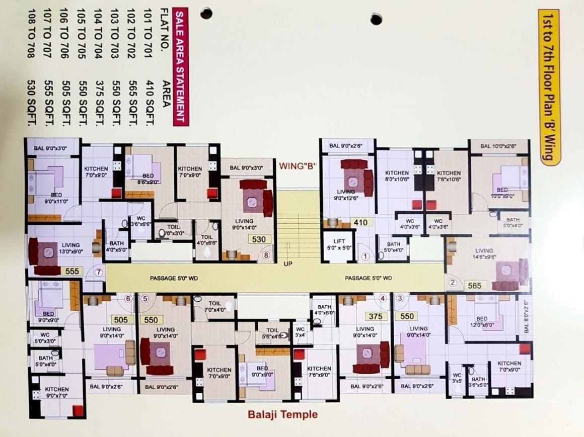 Floor Plan Image of 505 Sq.ft 1 RK Apartment for buy in Dombivli West for 3300000