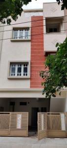 Gallery Cover Image of 2200 Sq.ft 3 BHK Independent House for buy in Subramanyapura for 13200000