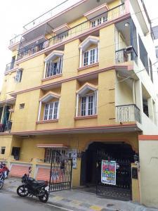 Building Image of Sri Shiva Durga PG in BTM Layout