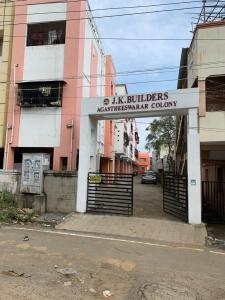 Gallery Cover Image of 425 Sq.ft 1 RK Apartment for buy in Chromepet for 1600000