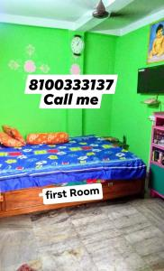 Gallery Cover Image of 630 Sq.ft 2 BHK Apartment for buy in Baranagar for 1500000