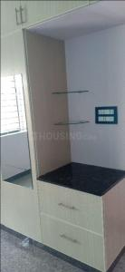 Gallery Cover Image of 600 Sq.ft 1 BHK Apartment for rent in Reliaable Lifestyle, Kasavanahalli for 14000