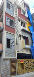 Gallery Cover Image of 4000 Sq.ft 7 BHK Independent House for buy in Ramamurthy Nagar for 18000000