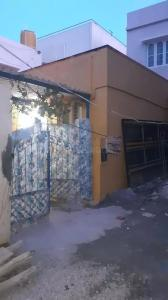 Gallery Cover Image of 1040 Sq.ft 2 BHK Independent House for buy in Battarahalli for 4500000