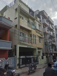 Gallery Cover Image of 2200 Sq.ft 6 BHK Independent House for buy in Hebbal for 17000000