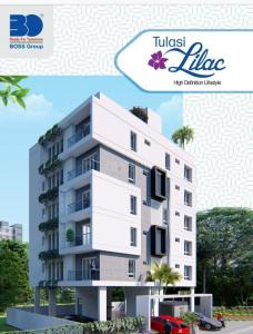Gallery Cover Image of 1441 Sq.ft 3 BHK Apartment for buy in Madhapur for 10600000