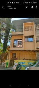 Gallery Cover Image of 500 Sq.ft 1 BHK Independent House for buy in Airoli for 8000000