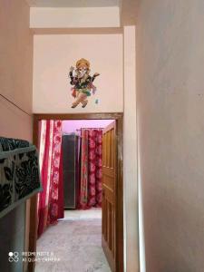 Hall Image of Avaneesh Sonak in Laxmi Nagar