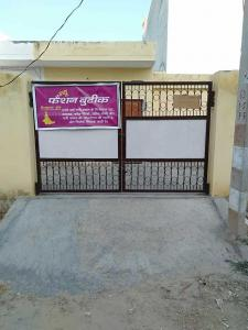 Gallery Cover Image of 600 Sq.ft 2 BHK Independent House for buy in Devpuri-II for 2200000
