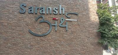 Gallery Cover Image of 1280 Sq.ft 2 BHK Apartment for buy in Chanchal Saransh Earth, Vishala for 4500000
