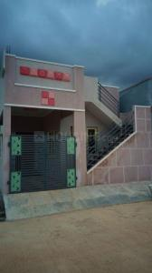 Gallery Cover Image of 800 Sq.ft 2 BHK Independent House for buy in Bidrahalli for 4200000