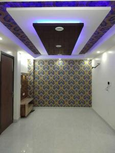 Gallery Cover Image of 810 Sq.ft 3 BHK Apartment for buy in Dwarka Mor for 5298000