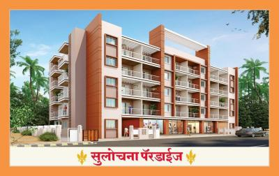 Gallery Cover Image of 660 Sq.ft 1 BHK Apartment for buy in Kankavli for 2145000