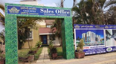 Gallery Cover Image of 675 Sq.ft 1 BHK Apartment for buy in Kalyan West for 4000000