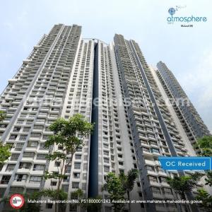 Gallery Cover Image of 1150 Sq.ft 2 BHK Apartment for rent in Wadhwa Atmosphere Phase 1, Mulund West for 38000