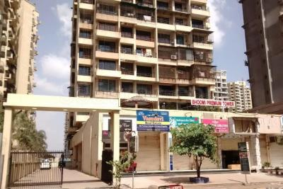Gallery Cover Image of 1050 Sq.ft 2 BHK Apartment for buy in Bhoomi Premium Tower, Kharghar for 8500000