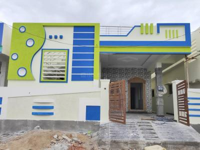 Gallery Cover Image of 1350 Sq.ft 2 BHK Independent House for buy in Nadergul for 5200000