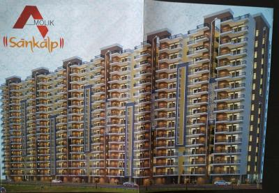 Gallery Cover Image of 845 Sq.ft 1 BHK Apartment for buy in Amolik Sankalp, Sector 85 for 1500000