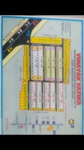 2700 Sq.ft Residential Plot for Sale in Khema-Ka-Kuwa, Jodhpur