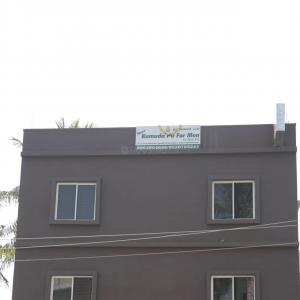 Building Image of Shree Kumuda PG For Men's Hi-tech in Banashankari