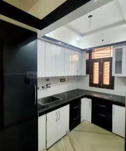 Gallery Cover Image of 855 Sq.ft 3 BHK Apartment for buy in Uttam Nagar for 5200000