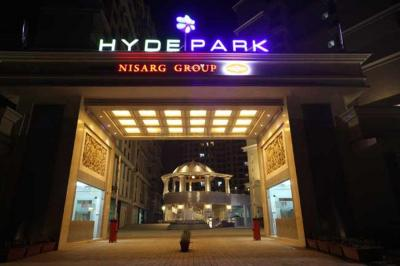 Gallery Cover Image of 1025 Sq.ft 2 BHK Apartment for rent in Nisarg Hyde Park, Kharghar for 19000