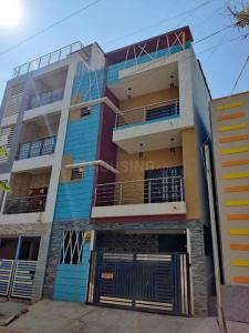 Gallery Cover Image of 2700 Sq.ft 5 BHK Independent House for buy in Devinagar for 16500000