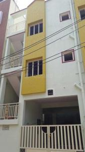 Gallery Cover Image of 1800 Sq.ft 2 BHK Independent House for buy in Kadugodi for 6200000