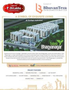 Gallery Cover Image of 1520 Sq.ft 3 BHK Apartment for buy in Dundigal for 4000000