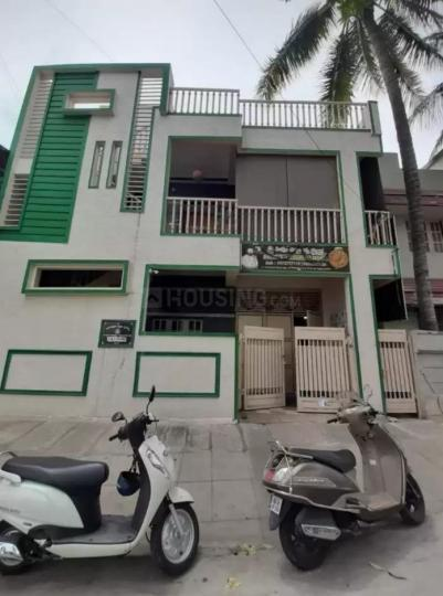 Building Image of 2400 Sq.ft 2 BHK Independent House for buy in Yeshwanthpur for 18000000
