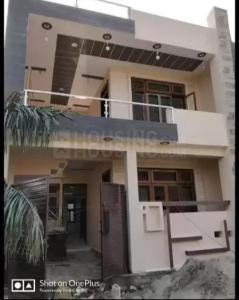 Gallery Cover Image of 1500 Sq.ft 3 BHK Villa for buy in Sarojini Nagar for 5500000