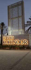 1320 Sq.ft Residential Plot for Sale in Sector 88, Faridabad