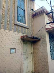 Gallery Cover Image of 750 Sq.ft 2 BHK Independent House for buy in Nutanpally for 3700000